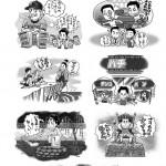 パチンコ業界誌シークエンス様連載エッセイ用挿絵