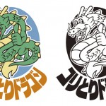 指圧マッサージ店「コリとりドラゴン」様のロゴ