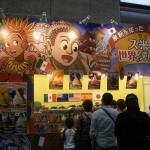 '13 食博覧会さぬき屋様ソフトクリーム屋さん