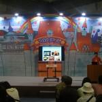 '13 食博覧会食育ステージ