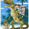 恐竜さんぽ