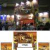 '13 食博覧会アフリカンマルシェ