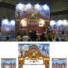 '13 食博覧会ヨーロピアンマルシェ